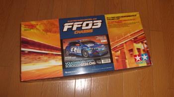 FF03 (13).JPG